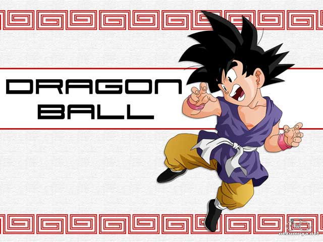 dragon ball wallpaper. Dragon Ball Wallpaper 04